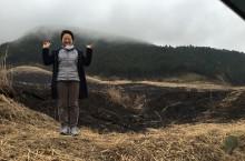 仙石原の野焼き
