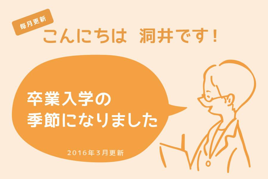 kizuki03