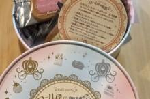 堂島ロールのクッキー