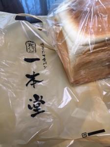 1本堂食パン