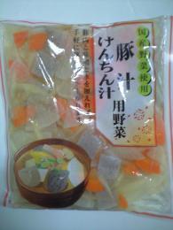 豚汁用野菜