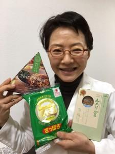 納豆トリオと洋子