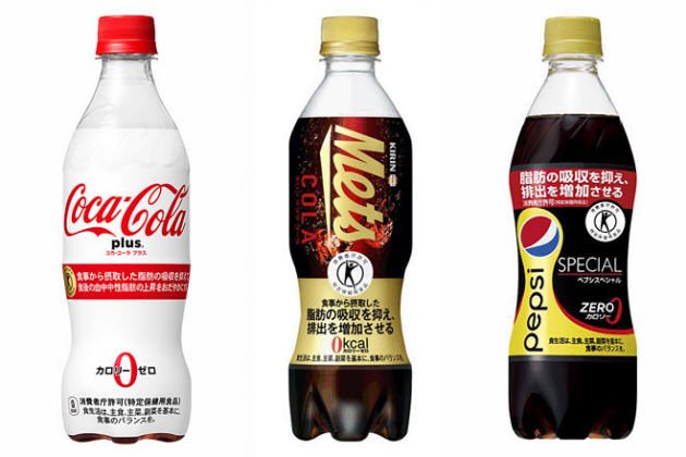 トクホコーラ 3種