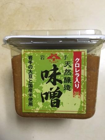 佐々長の米味噌