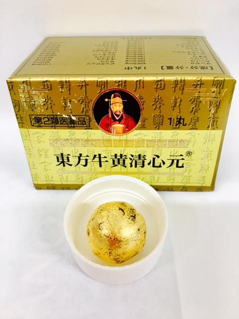 清心元 (2)