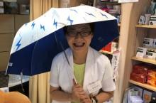 ヒノキ肌粧品 オリジナルの日傘プレゼント